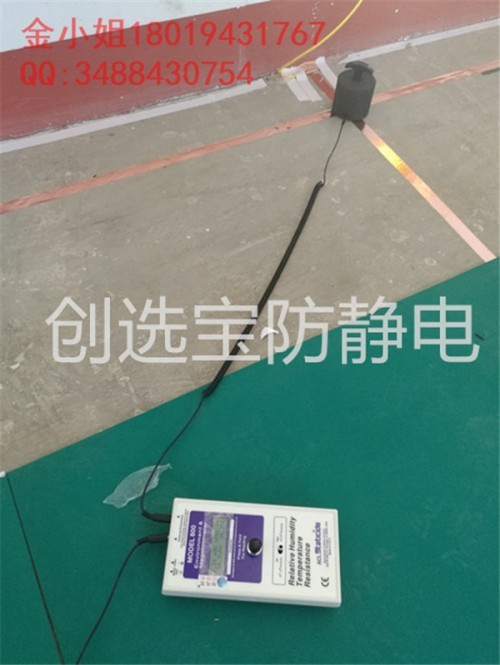 抗静电地胶在机房铺设完毕后验收需要哪些材料报告