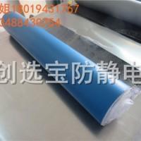 安全规范经销危险品易燃易爆品 仓库标准抗静电橡胶垫安装