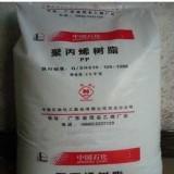 化工化学化合物测试产品