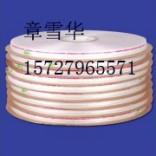 PE封缄胶带 红膜 量大优惠 可重复使用 现货批发