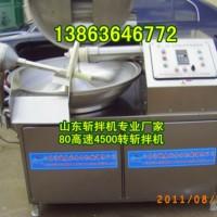 小型千叶豆腐机子多少钱13863646772诸城千叶豆腐机厂
