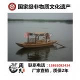 乌篷船,木船,观光船,单蓬船,旅游船渔船