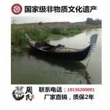 木船厂家装饰船。摄影道具船 威尼斯贡多拉 观光木船 旅游木船