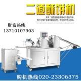江西全自动酥饼机 15B两道擀面酥饼机 哪里有生产酥饼机的厂