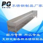 内蒙古不锈钢水槽 支持定制 厂家直销