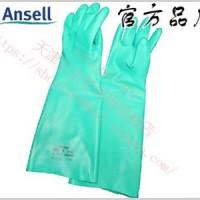 双安手套,选知名厂家文京劳保,双安乳胶浸渍手套标准