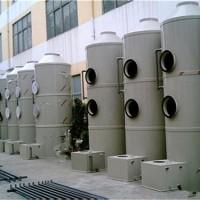 天津有机废气处理,广州蓝清,车间有机废气处理