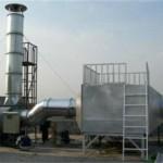 肇庆废气处理工厂、广州蓝清、高温废气处理工厂