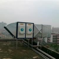 肇庆有机废气处理、广州蓝清(图)、有机废气处理厂家