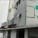 惠州废气处理工厂_广州蓝清(图)_生物废气处理工厂