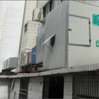 有机废气处理工程,重庆有机废气处理,广州蓝清(在线咨询)