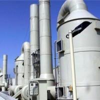 鄂州有机废气处理 广州蓝清 化工有机废气处理