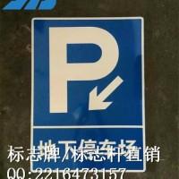 新绛道路标志牌 标志牌爆SALL18678889929