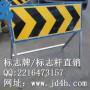 济宁兖州道路标志牌※交通指示牌