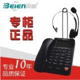 深圳厂家金牌产品话务耳机电话 贝恩实现一站式综合采购平台