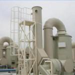 广州蓝清(在线咨询)|湛江废气处理工厂|pvc废气处理工厂