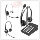 深圳贝恩隆重推荐性价比高电商耳机电话 正品话务耳麦电话