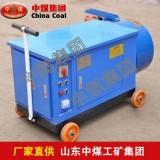 HJB-2型挤压式注浆泵,HJB-2型挤压式注浆泵厂家