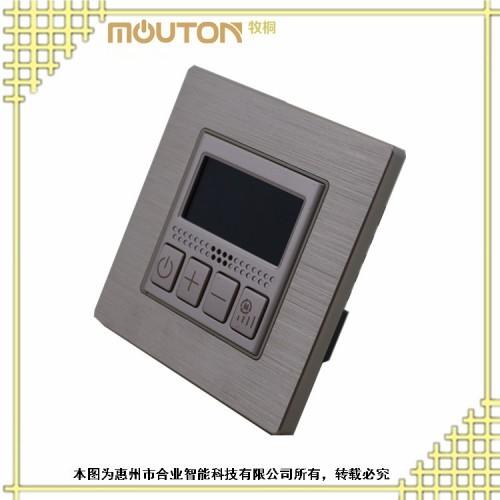 供应西藏 合业 调温开关 客房温控器 不锈钢拉丝面板
