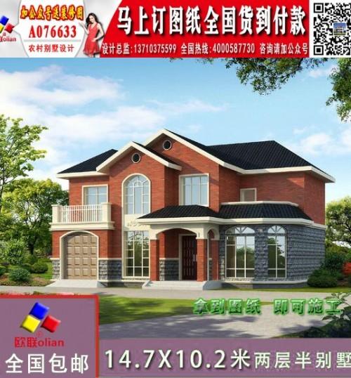 设计图 郑州/上一条:郑州个人申请个专利需要多少钱下一条:环氧头NTC温度...