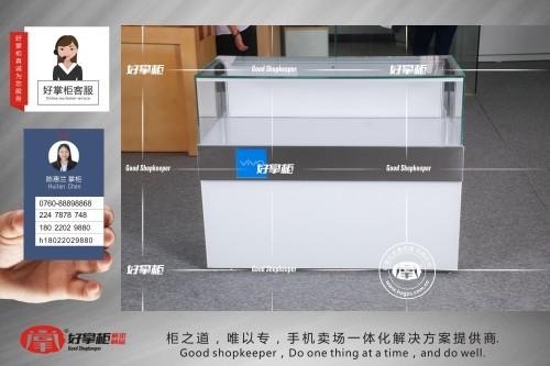 广东好掌柜展示vivo手机柜台全国