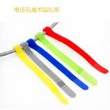 电线捆绑带 冲型魔术贴扎带  电压魔术贴扎带