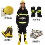 02款消防战斗服 消防防护服 东台厂家批发