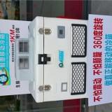 上海小型电动三轮冷藏车 直流冰箱移动冷箱