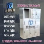 密山不锈钢更衣柜304价格 不锈钢器械柜储物柜定制