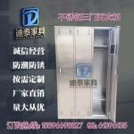 合肥医用不锈钢药品柜厂家直销 DT-GYG66