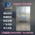 同江不锈钢更衣柜代理销售 不锈钢器械柜储物柜定制
