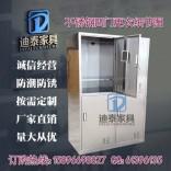 富锦不锈钢更衣柜制作厂家 不锈钢储物柜器械柜价格