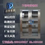 济南不锈钢药品柜更衣柜实验室设备厂家直销 DT-GYG68