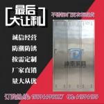 绥芬河不锈钢更衣柜厂家 不锈钢储物柜器械柜价格