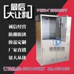 宁安不锈钢更衣柜2门价格 不锈钢储物柜器械柜销售