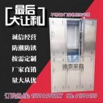 穆棱不锈钢更衣柜参数报价 不锈钢器械柜储物柜定制