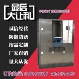 天津不锈钢更衣柜器械柜手术室器械柜厂家