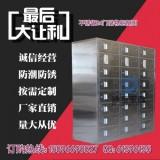 不锈钢展柜厂家,不锈钢更衣柜厂家,不锈钢器械柜价格