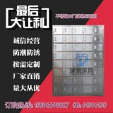 重庆不锈钢更衣柜器械柜通玻器械柜厂家