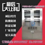 石家不锈钢更衣柜器械柜手术室器械柜厂家