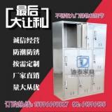 北京不锈钢更衣柜器械柜手术室器械柜厂家