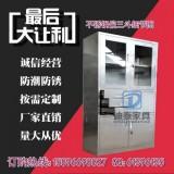 深圳不锈钢更衣柜器械柜手术室器械柜厂家