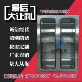宁夏不锈钢器械柜不锈钢更衣柜,储物柜,碗柜
