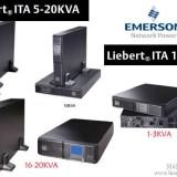 泰安艾默生UHA1R-0100不间断UPS电源/艾默生全系列一级代理