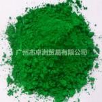 专业批发颜料 无机颜料美术绿555