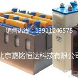 北京 镍铬1.2V600AH碱性电池