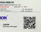 韩国机械设备代理进口报关公司
