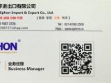 天津港香槟代理进口报关公司