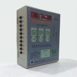 SJC-100C2小区电动车充电站