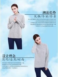 针织羊绒大衣